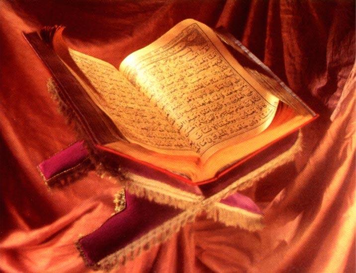 بالصور صور المصحف الشريف , اشرح صدرك و قلبك بنور كتاب الله 2556 2