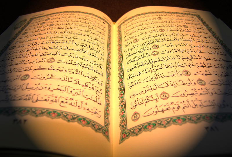 بالصور صور المصحف الشريف , اشرح صدرك و قلبك بنور كتاب الله 2556 4