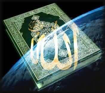 بالصور صور المصحف الشريف , اشرح صدرك و قلبك بنور كتاب الله 2556 6