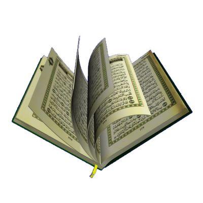 بالصور صور المصحف الشريف , اشرح صدرك و قلبك بنور كتاب الله 2556 7