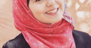 صورة صور امل قطامي , الحلوة كبرت ولبست الحجاب