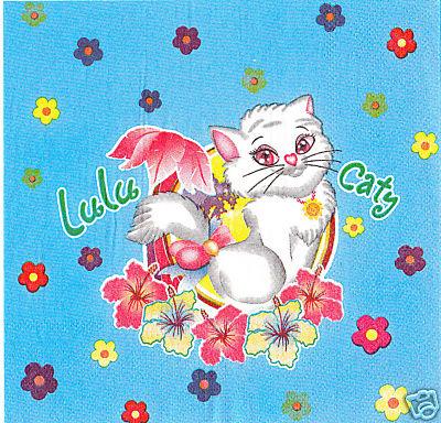 بالصور صور لولو كاتي , القطة البيضا حبيبة البنات 2627 4