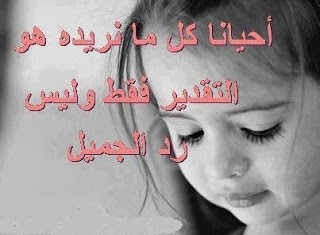 صوره صور عن الم , لكل مجروح وحزين اليكم بوستات دموع