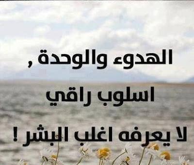 بالصور صور عن الم , لكل مجروح وحزين اليكم بوستات دموع 2174 8