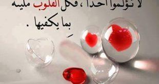 صور عن الم , لكل مجروح وحزين اليكم بوستات دموع