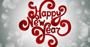 صوره صور العام الجديد , تهنئة من القلب لقدوم سنة سعيدة