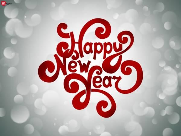 بالصور صور العام الجديد , تهنئة من القلب لقدوم سنة سعيدة 2179