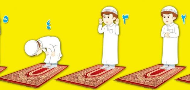 صوره صور عن الصلاة , يوستات عن اهمية ركن من اركان الاسلام