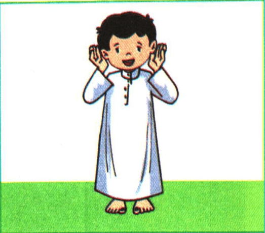 بالصور صور عن الصلاة , يوستات عن اهمية ركن من اركان الاسلام 2185