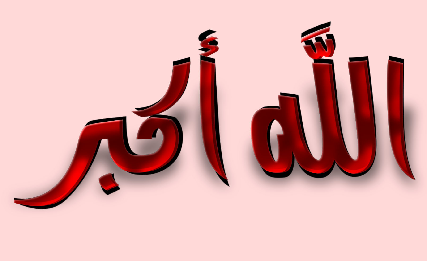 بالصور صور الله اكبر , بوستات دينية لكلمات توحيد للفظ الجلاله 2189 1