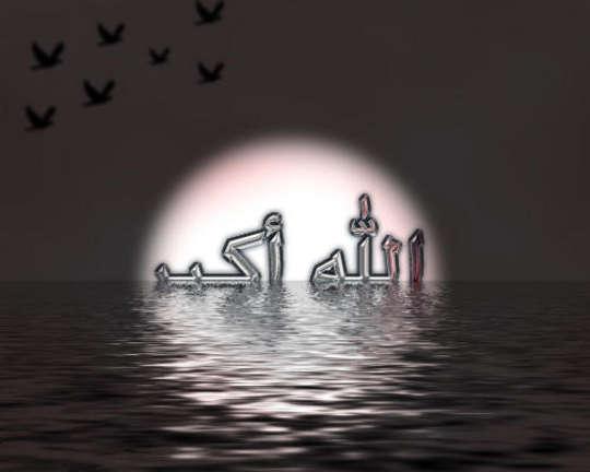 بالصور صور الله اكبر , بوستات دينية لكلمات توحيد للفظ الجلاله 2189 3