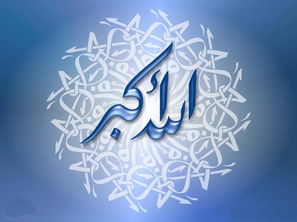 بالصور صور الله اكبر , بوستات دينية لكلمات توحيد للفظ الجلاله 2189 5