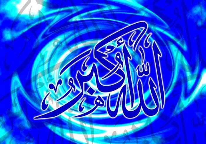 بالصور صور الله اكبر , بوستات دينية لكلمات توحيد للفظ الجلاله 2189 8