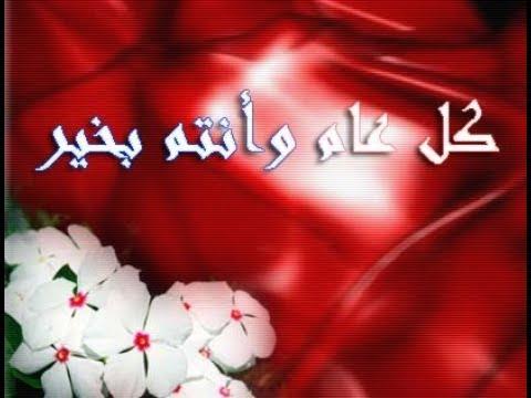 بالصور صور عيد الاضحى المبارك , التهاني الحلوة والامنيات الجميلة للامة الاسلامية 2238 4