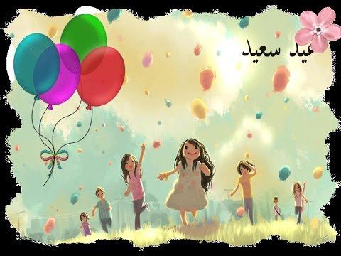 بالصور صور عيد الاضحى المبارك , التهاني الحلوة والامنيات الجميلة للامة الاسلامية 2238 5