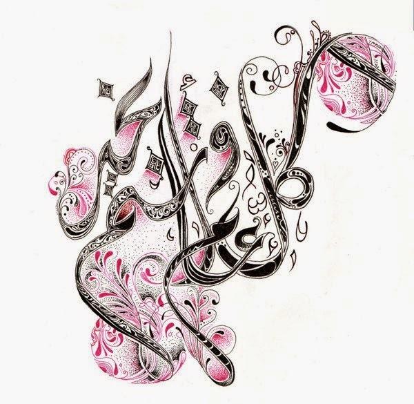 بالصور صور عيد الاضحى المبارك , التهاني الحلوة والامنيات الجميلة للامة الاسلامية 2238 7