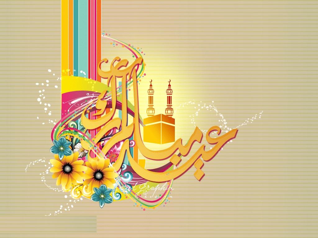 صوره صور عيد الاضحى المبارك , التهاني الحلوة والامنيات الجميلة للامة الاسلامية