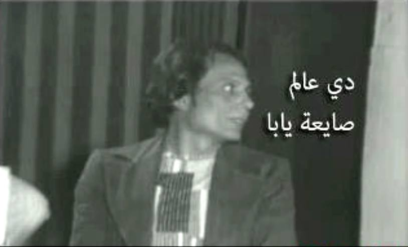 بالصور صور عادل امام , الزعيم الكوميدي نجم المهرجانات 2248 7