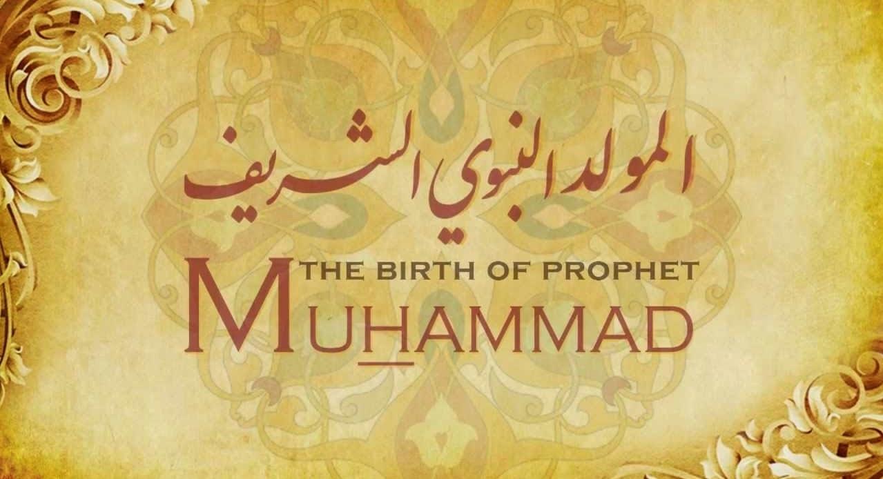 صوره صور المولد النبوي , اجمل العبارات العطرة للرسول الكريم