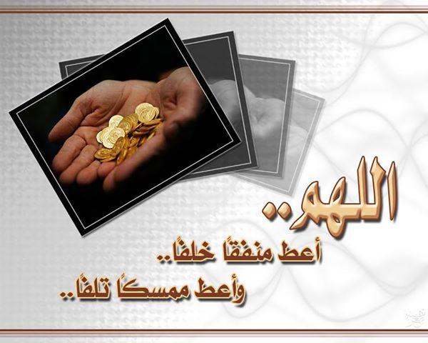 بالصور صور عن الصدقه , ساعد اخوك المسلم واكسب الاجر والصواب 2280 3
