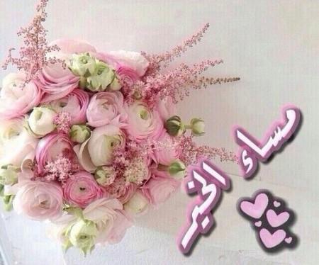 بالصور صور مساء الورد , مسي علي حبيبك برائحة الزهور 2283 3