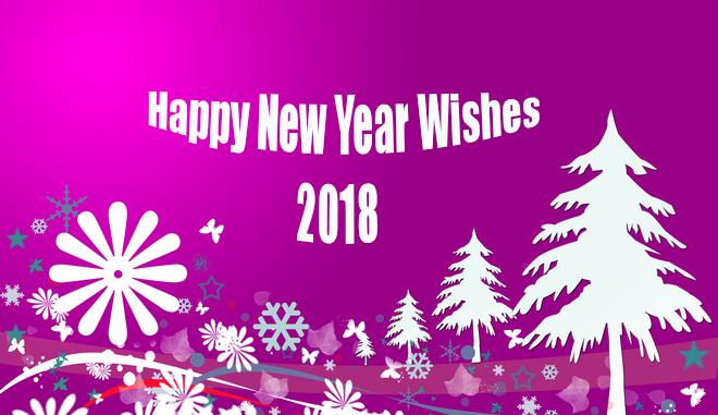 صوره صور عام 2019 , استقبل السنة الجديدة بابتسامة حلوة