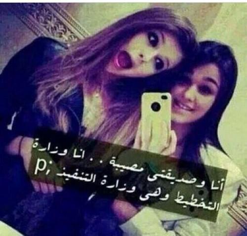 بالصور صور عن الصديقات , اجمل كلمة ومعني في الحياة هي الصداقة 2297 3