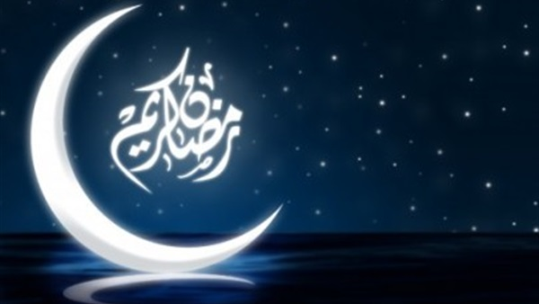 صوره صور هلال رمضان , هل هلالك شهر الخير و البركات