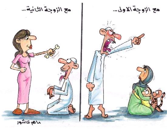 بالصور صور كاريكاتير مضحكة , فرفش وهيص و املي الدنيا مرح 2318 2