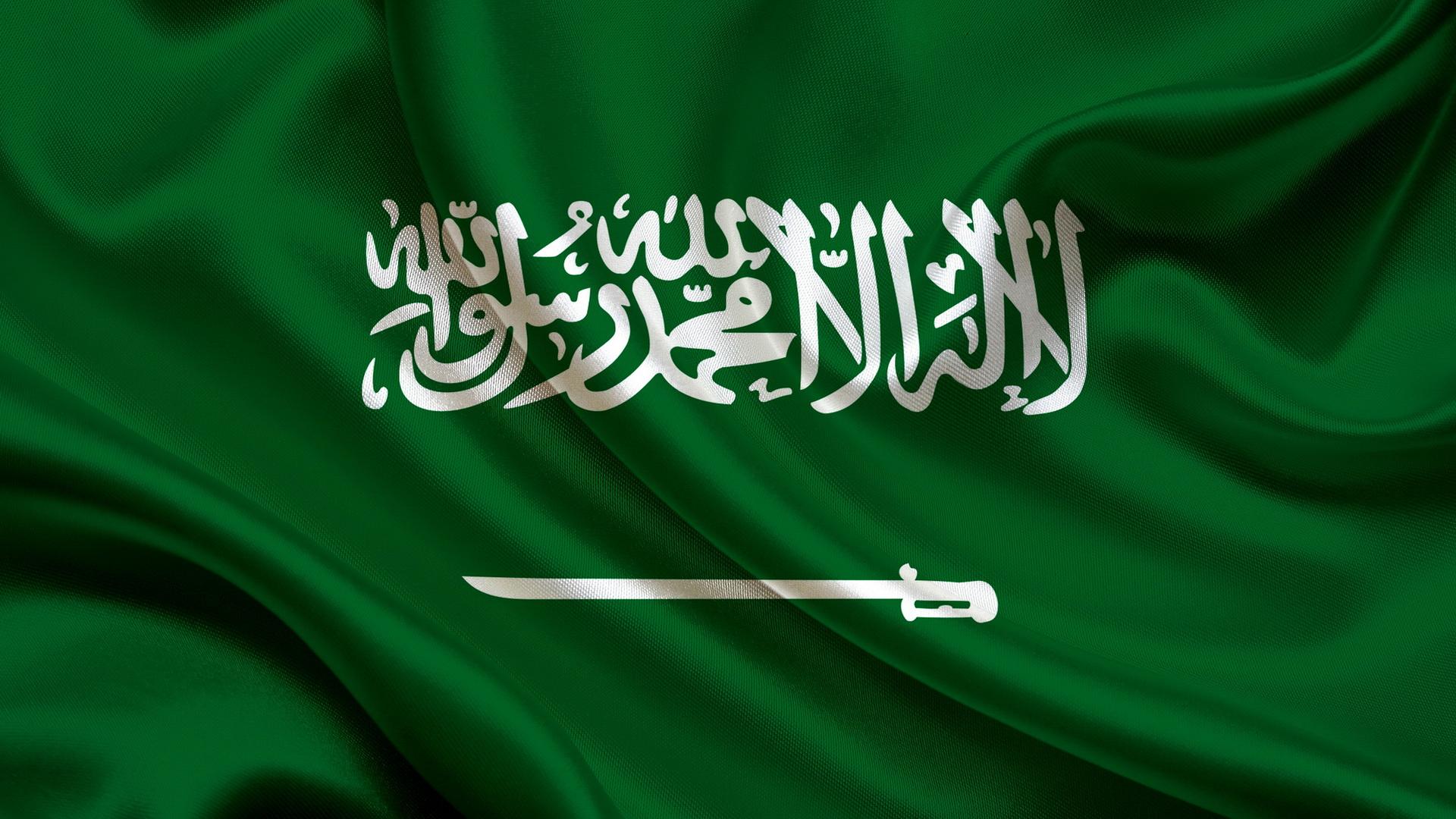 صوره صور علم السعودية , شعار المملكة الشامخ دائما