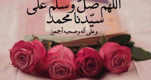 صور الصلاة على النبي , ابدا يومك وصلي علي سيدنا محمد