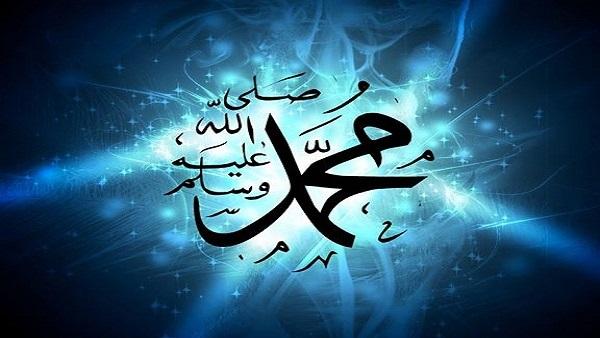 بالصور صور الصلاة على النبي , ابدا يومك وصلي علي سيدنا محمد 2346 2