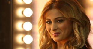 صور فرح يوسف , اطلالة رائعة وساحرة للمغنية السورية