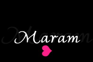 صور صور اسم مرام , اجمل صور لاسم مرام