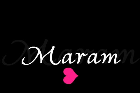 صوره صور اسم مرام , اجمل صور لاسم مرام