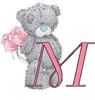 صور حرف m متحركة اجمل صور حرف M متحركة