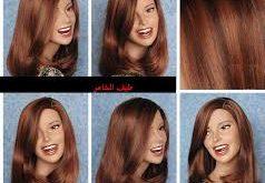 صورة كتالوج صبغة الشعر لوريات الجزائرية