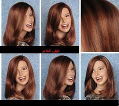 بالصور كتالوج صبغة الشعر لوريات الجزائرية 4176 4