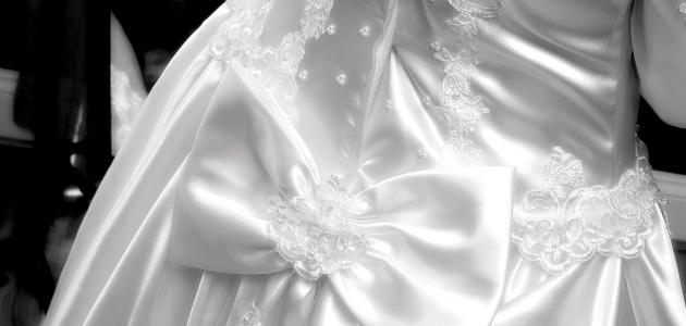 صورة فسرولي حلمي حلمت اني لابسه ثوب زفاف , تفسير فستان الزفاف في المنام