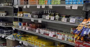صورة تفسير رؤي السوبر ماركت , تفسير رؤية المتجر في المنام