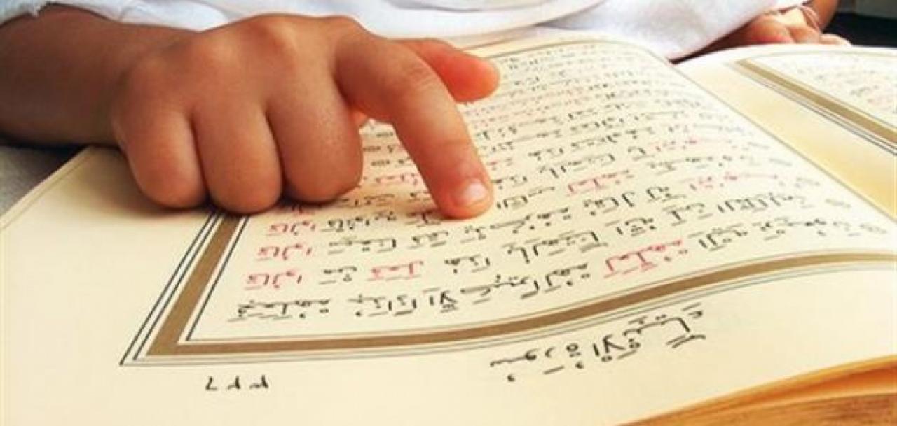 بالصور صور عن القران الكريم , اعظم صور عن القران الكريم 4230 4