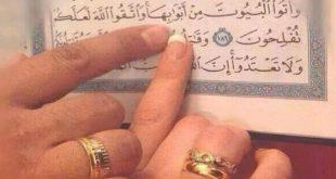 صورة حقوق الزوجة على زوجها شرعا , الواجبات الشرعية من الزوجة تجاه الزوج