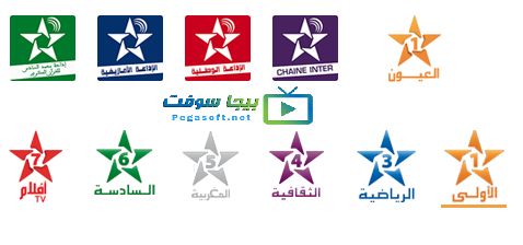 صورة جميع القنوات المغربية , تصنيف جميع القنوات المغربية