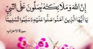 صور وكلمات اسلاميه , اجمل العبارات الاسلامية