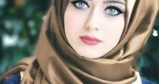صورة صور بنات محجبات صور , زيني نفسك بالحجاب