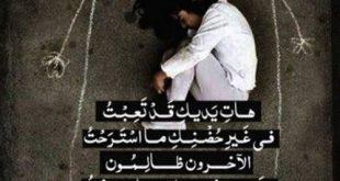صور حزينه عن عيد الام , الم فقدان الام