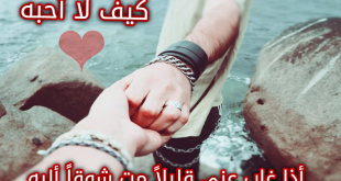 اشعار حب اشعار حب , اجمل كلام في الحب