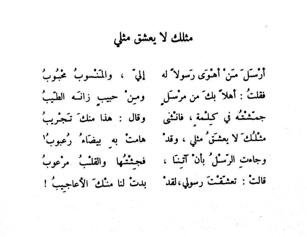 كلمات قصيره عن الاب المتوفي Aiqtabas Blog