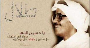 اغاني طلال مداح كلمات , استمتع باجمل الاغاني السعودية