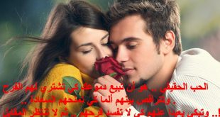 صورة اجمل صور حب رومنسيه , الحب اجمل ما في الحياه